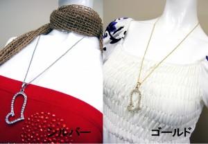 980円に値下げ♪LOVEハートジュエルネックレス✩ゴールド&シルバー恋アクセ