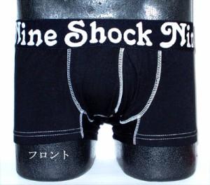 SHOCK 9 ハートプリントボクサーパンツ S/M