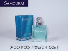 新品男性用女性用香水 アランドロン/サムライ50ml