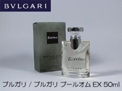 男性用香水ブルガリプールオムエクストリーム50ml