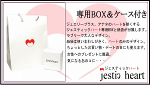 【CanCam4月号掲載】jestic heart*ハートネックレス