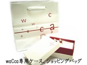 ペアリング カップル お揃い 送料無料 人気ブランド waCca PZR2pc-bc/12,528円