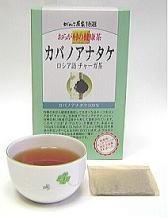 カバノアナタケ茶  2gx32袋