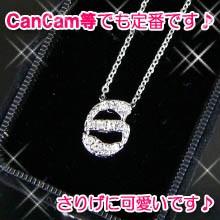 【n446】pt加工イニシャルネックレス★s