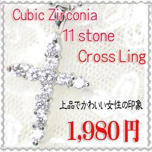 プラチナ コーティング CZダイヤ クロス ネックレス ペンダント N2761