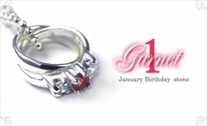 送料無料*1月誕生石★天然ガーネット 2連プチリングネックレス〜silver925/シルバー925