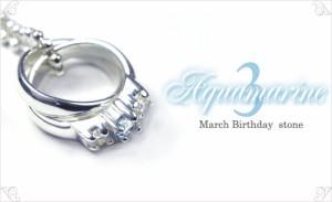 送料無料*3月誕生石★アクアマリン 2連プチリングネックレス*silver925/シルバー925