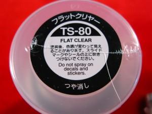 【遠州屋】 タミヤ スプレー塗料 フラットクリヤー つや消し (TS-80) (市)♪