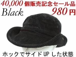 帽子 レディース ハット 帽子 ハット セール品 980円 帽子 登山  帽子 メンズ ハット
