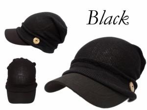 帽子 メール便送料無料 つば付き ニット帽 春 サマーニット キャスケットSPコットンボタン 男女兼用