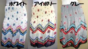 超セール★¥1000 !! ふわゆら☆お花のブーケのシフォンスカート