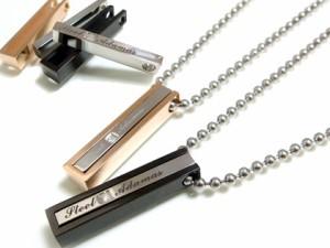 即納 ■送料無料■juraice■ペアアダマスステンレスダイヤモンドネックレスgpd804b-ropair