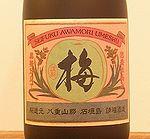 久々に美味い梅酒見つけました 請福梅酒 720ml