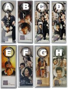 韓国映画<誰にでも秘密はある> イ・ビョンホン、チェ・ジウ写真入りのキーホルダー(8種の中2種ランダム)