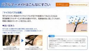 【送料無料】マイクロバブルシャワーヘッドバブ...