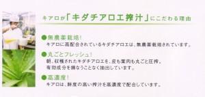 【薬用育毛トニック 】キアロ薬用育毛トニック 1...