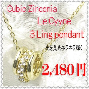 14K ゴールドコーティング CZダイヤ ネックレス ペンダント LCN-1go
