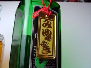 名入れ 名前入り  【金銀ミラー】ボトルネームタグ お酒 母の日 プレゼント