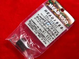 ■遠州屋■ 各社 M92F用 サイレンサーアダプター