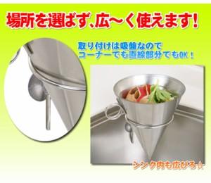 新三角コーナー【エポダストホルダー】