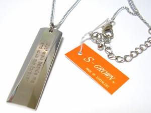 即納 ■juraice■S-GROWNゴッドステンレスペンダントsgn-25017a