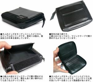 ポーター 吉田カバン ZOOM ズーム レザーウォレット ブラック 107-04783 送料無料