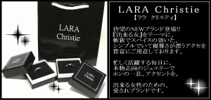 ペアネックレス シルバー セット シンプル人気ブランド LARA Christie エターナルウィングペアネックレスp1546-p1547/16,416円
