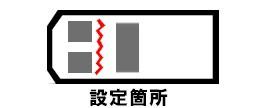 ハイエース200系/レジアスエース200系 カーテンセパレータ(バンDX用)対応 [受注生産品]