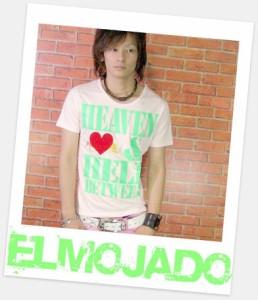 【メール便230円対応商品】 【Elmojado】Heaven&Hell蛍光プリントTシャツ!【sph-5179】