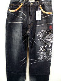 カラクリ魂 デニムパンツ KARAKURI 二匹鯉刺繍