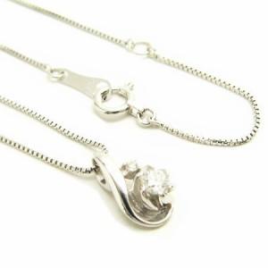 K18WG*ホワイトゴールド天然ダイヤモンド0.11ctエレガントデザインダイヤペンダント 送料無料