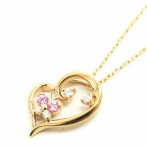 K18PG ピンクゴールド天然ダイヤモンド&ピンクサファイアオープンハートシェイプ ネックレス レディース 送料無料 誕生日プレゼント