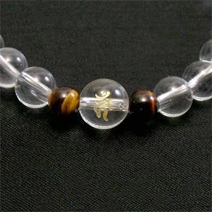 水晶10mm梵字玉(金字)・黄トラ目(タイガーアイ)・水晶パワーストーンブレスレット (メンズS〜LL)/天然石/メンズ/ギフト
