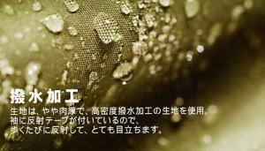 35%OFF★反射テープ付レインコート(前足タイプ) 5L・6L・7Lサイズ 大型犬