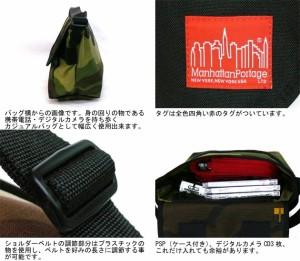 Manhattan Portage マンハッタンポーテージ メッセンジャーバッグ ネイビー 1603 送料無料