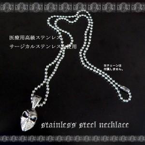 【n155】サージカルステンレスネックレス