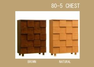 【送料無料】80-5チェスト!完成品 収納家具 箪笥 たんす タンス 木製品!衣類収納 デザイン 2色対応★mb40b(at05a)