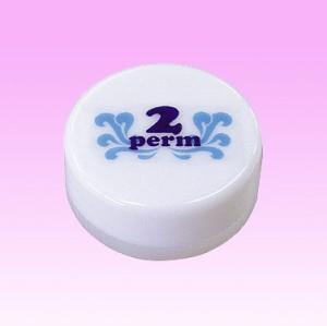 【まつげパーマ】パーマ2液