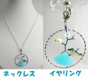 2着で5千円さらに送料無料幸せを呼ぶブルー小鳥の多機能3WAYアクセサリ♪