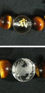 梵字水晶&龍彫り水晶 10mm玉・タイガーアイブレスレット (メンズL、レディースMサイズ)