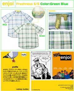 【送料無料】 エンジョイ フレッシュネス 半袖シャツ (enjoi Freshness S/S)
