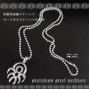 【n131】サージカルステンレスネックレス