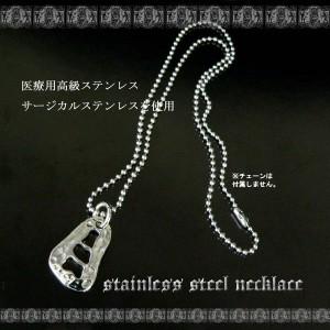 【n148】サージカルステンレスネックレス