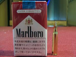 【モケイパドック】 ダミーカートリッジ・223REM・5.56mm×45・M16【oth-book182】