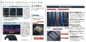 ファルケン ジークス ZE912 265/30R19 93W XL 【交換可】【東京】【19インチ】【265-30-19 NT】
