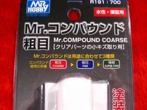 ■遠州屋■ Mr.コンパウンド [粗目] 600番相当 ふき取布10枚付 (市)♪