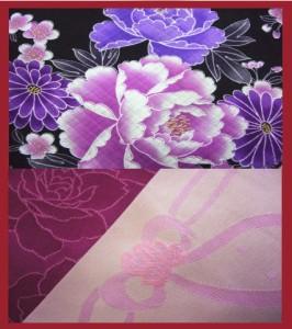 キュート&艶やか♪ブランド浴衣&帯セット★MySTAGE黒地紫古典花