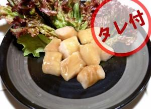 【商番414】丸腸 焼肉 北九州名物 100g タレ付