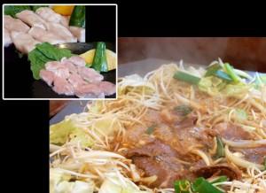 黒毛和牛ホルモン・丸腸「辛口」たき鍋セット800g