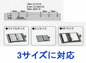 ★システム手帳パンチ 6穴  PU-462  3サイズ対応  2260円  文房具